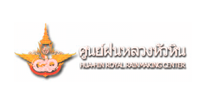 Royal Rainmaking Center, Hua Hin